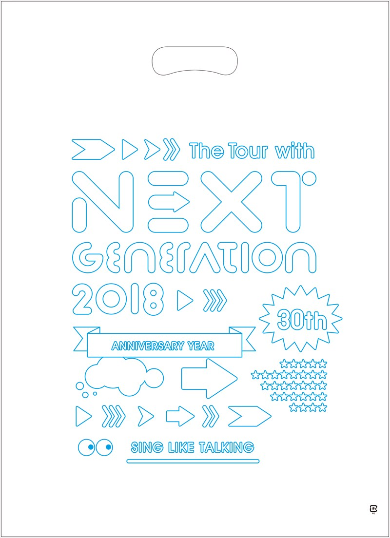 SING LIKE TALKING 2018 The Tour with Next Generation ビニールバッグ