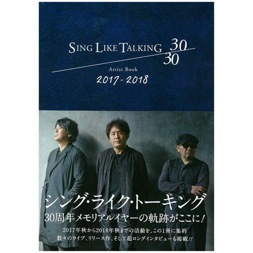 SING LIKE TALKING Artist Book 30/30 2017-2018