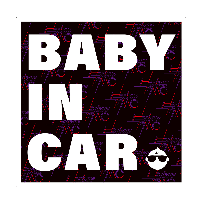 "Hilcrhyme TOUR 2020""THE MC""車用ステッカー(Baby in Car ver.)"